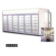 後補式冷庫