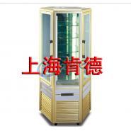 两门六面玻璃冷藏柜