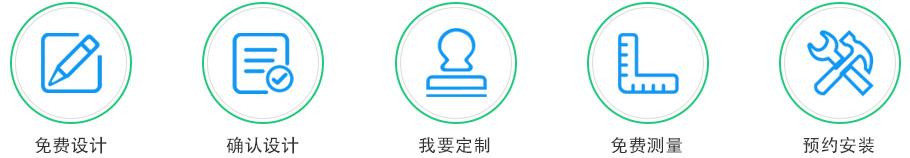 bob官网登录_bob官网app下载_bob官网登录